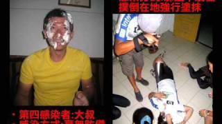 HP單車環島夢TEAM C影片-生日快樂篇