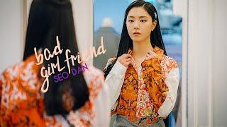 BAD GIRLFRIEND | Seo Dan (& Seo Dan's Mother)