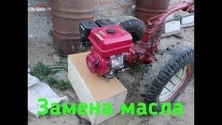 Замена масла в двигателе Трактора мтз .