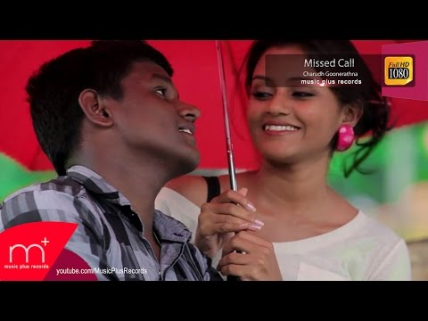 Missed Call - Charudh Goonerathna