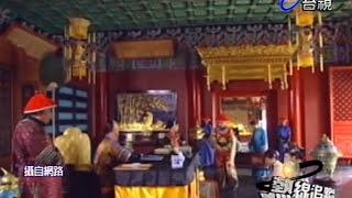 熱線追蹤 2012-02-28 pt.1/5 中國歷代荒淫皇帝 thumbnail