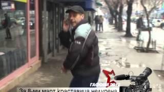 GAFOVI TV STAR 2012 - ZA 8mi MART KRASTAVICA NELUPENA