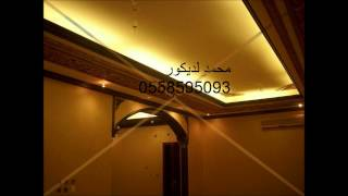 دهانات ورود شامواه روعة خيال من دهانات الجزيرة