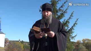 Великую Святыню вернули в Жадовский монастырь