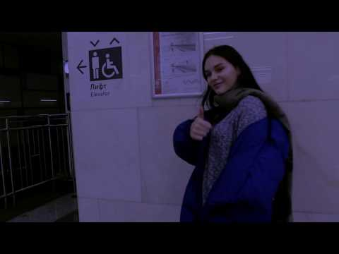 MOSCOW METRO WITH RINA: RUMYANTSEVO STATION [2]