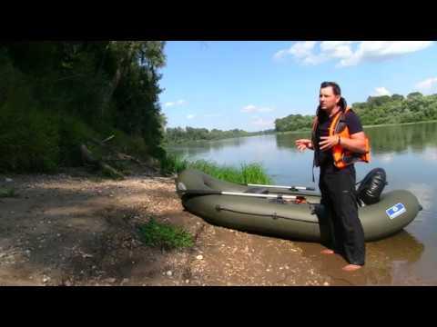 Туристическая лодка - Все что нужно для сплава в ней уже есть!