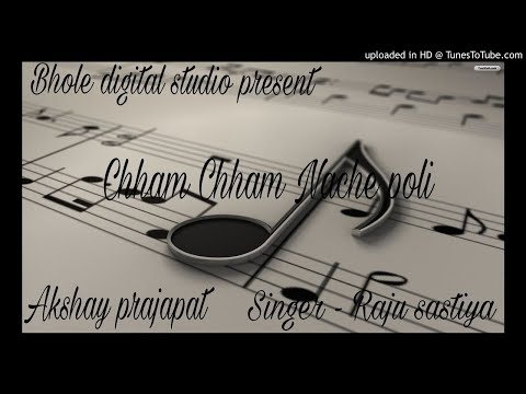 Cham Cham Nache Mari / Raju Sastiya new dj songs and mp timli 2018 thumbnail