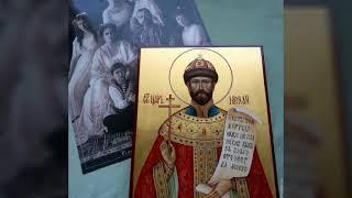 Житие царя Николая 2 св. страстотерпца (1918)