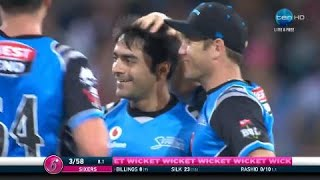 Best of BBL|07: Rashid Khan's wickets