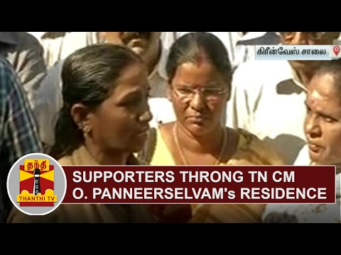Supporters throng Tamil Nadu Chief Minister O. Panneerselvam's Residence | Thanthi TV