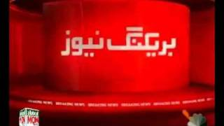 MQM postpones Sukkur Public Meeting of 20th January 2012, New date will be announced later