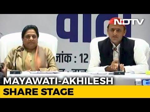 Will Be Very Happy, Says Akhilesh Yadav On Mayawati As PM Candidate