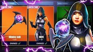 NEW* FUNNY Ominous Orb Skin | Fortnite Battle Royale (June 24th)