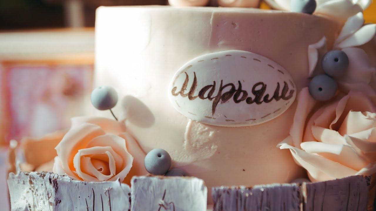 уникальный фото с надписью марьям додин заточена