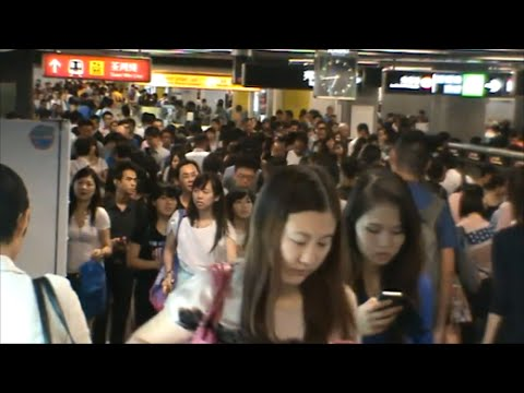 Going Underground: Down into Hong Kong's MTR (Mass Transit Railway)