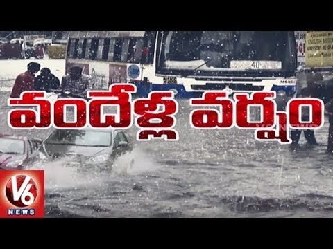 Ground Report : Heavy Rain Lash Hyderabad City | Report From Moula-Ali | V6 News