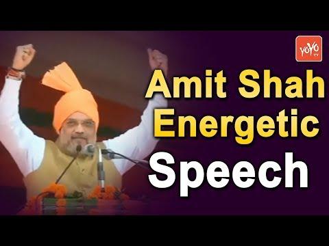 Amit Shah Energetic Speech in Jind Public Meeting | Haryana | PM Modi | Article 370 | YOYO TV