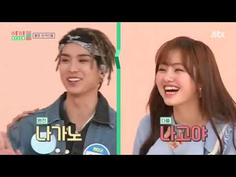 IDOL ROOM EP 46 (ENG SUB)