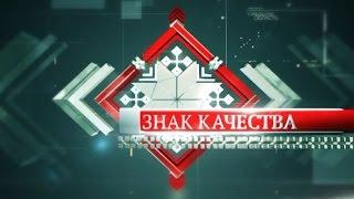 видео Фабрика мебели «Калинковичский мебельный комбинат»