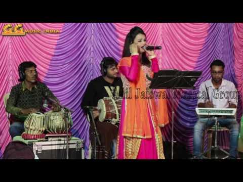 भोजपुरी सुपर स्टार सिंगर राधा मौर्या Bhojpuri Live Bhajan Program