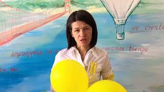 Отзыв участницы после тренинга «Лидерство и мотивация» - Людмила Остривная