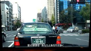 内山田 洋とクールファイブ.
