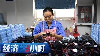 《经济半小时》 20190911 韧性十足的中国外贸| CCTV财经