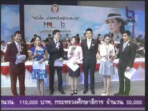 23OCT10 THAILAND ;Part 1; หนึ่งใจ ช่วยเหลือผู้ประสบภัย ; Helping Flood Victims in the Deluge Calamity by Princess Ubolratana Rajakanya