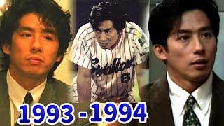 真田広之さんの1993年~1994年の作品をまとめてみました。 ①僕らはみん...