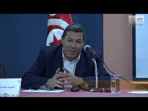 أ.هشام القلفاط /تونس -في مسارات الاختلاف النقدي: كتب تاريخ النقد أنموذجا-