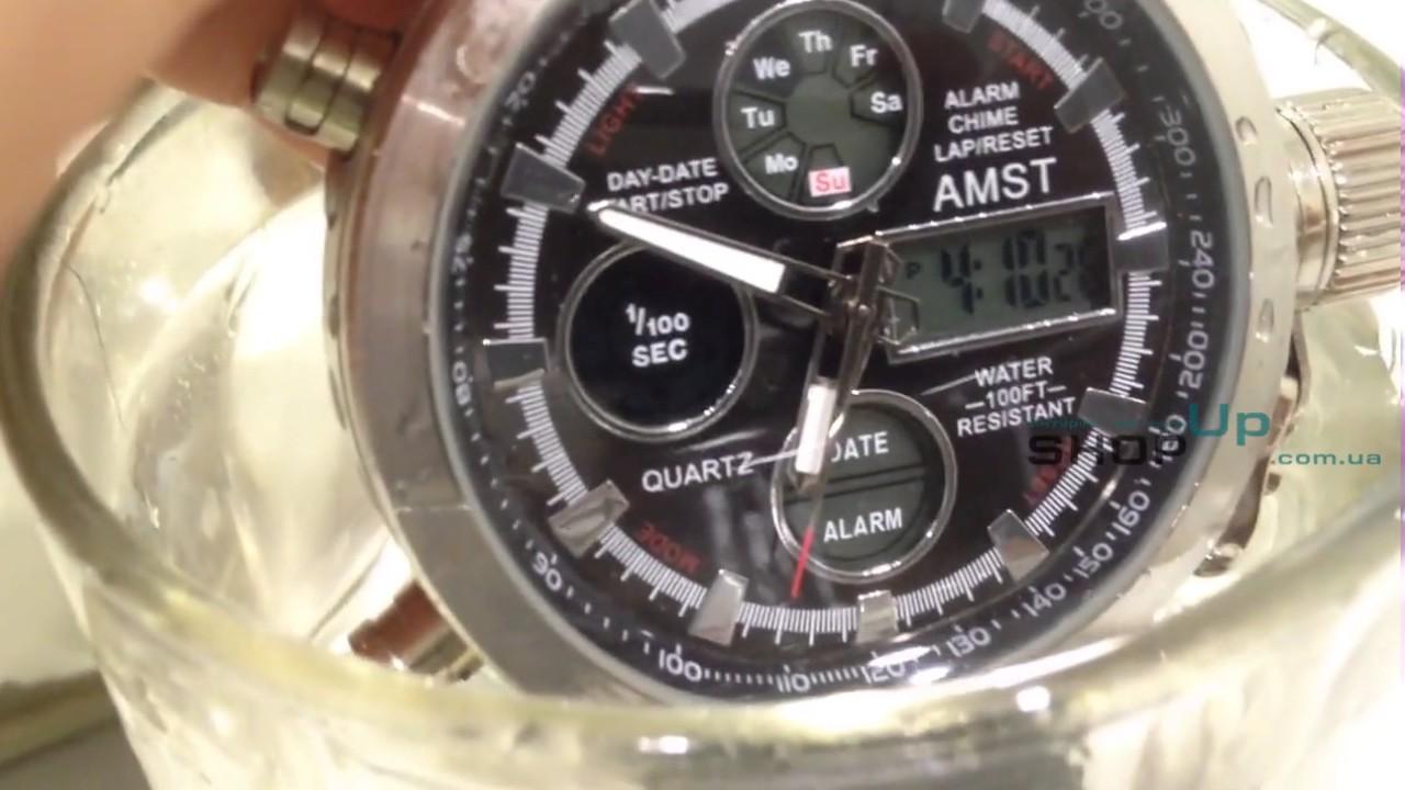 часы amst 3003 инструкция на русском жалоб