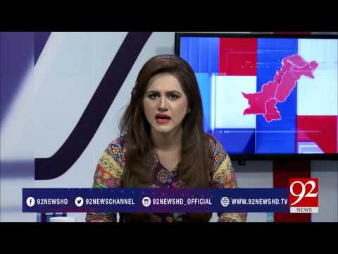 News Room - 18 July 2017 - 92NewsHDPlus