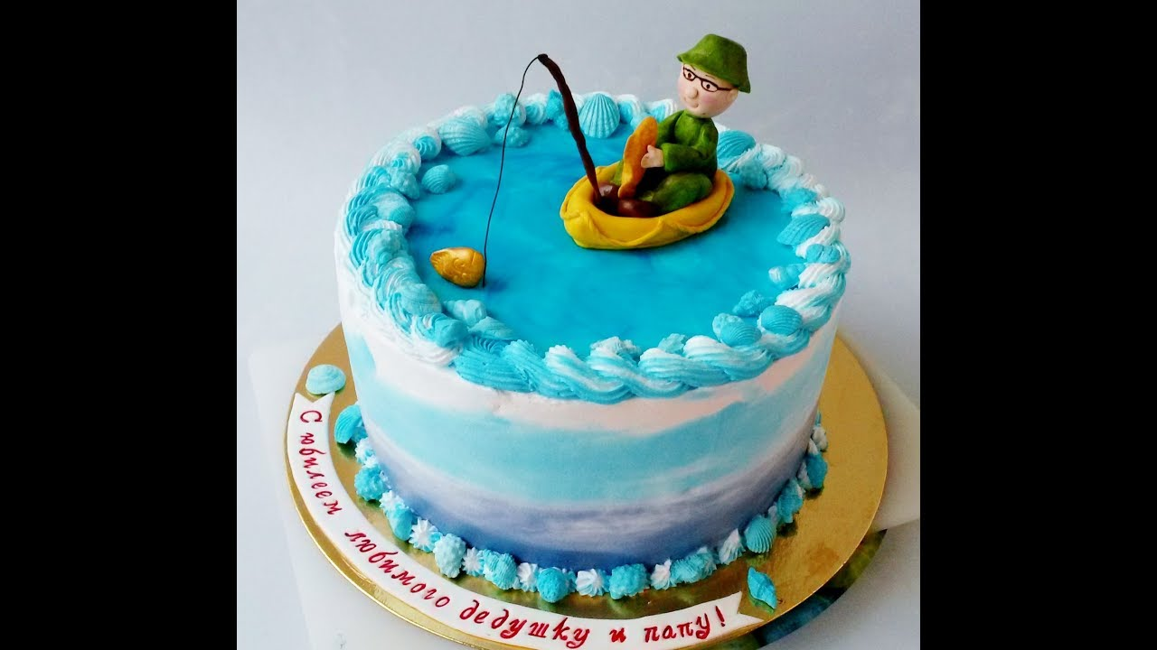 Торт для рыбака - YouTube