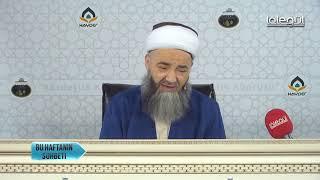12 Eylül 2019 Tarihli Bu Haftanın Sohbeti - Cübbeli Ahmet Hocaefendi Lâlegül TV