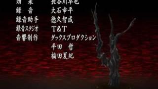 Higurashi : When They Cry CLOSING HQ