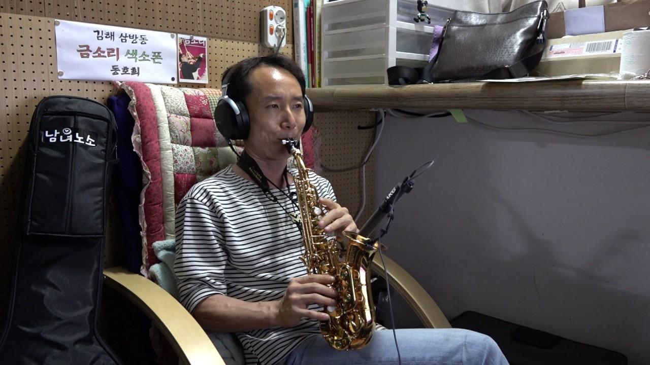이노센스 Innocence Kenny G Sop Saxophone By Mansury Youtube