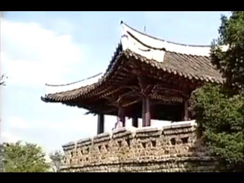 Arirang [Subtitles]