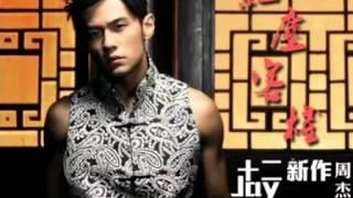 周杰伦Jay Chou -《红尘客栈》(完整CD版)