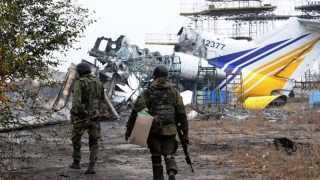 Донецкий аэропорт до войны и сейчас. Редкие кадры!!
