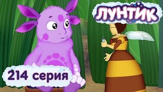 Лунтик и его друзья - 214 серия. Прививка(, 2010-03-19T11:40:12.000Z)