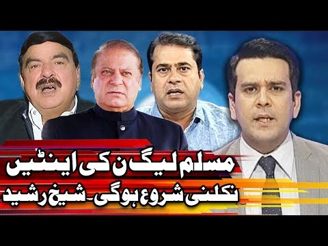 Center Stage With Rehman Azhar  - 21 October 2017 - Express News