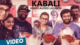 Kabali Hindi Audio Launch | Rajinikanth | Kalaipuli S.Thanu | Pa Ranjith | Santhosh Narayanan