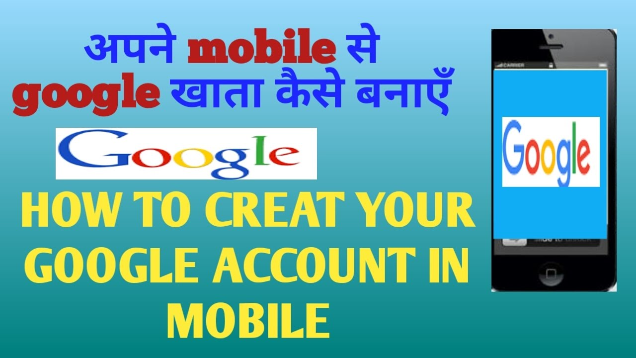 how to create youtube account without google account 2012