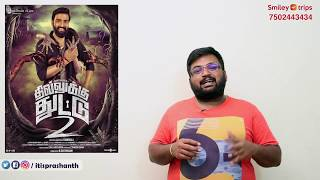Dhilluku Dhuddu 2 review by prashanth