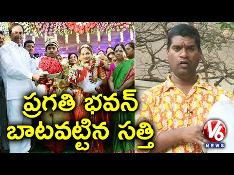 Bithiri Sathi On CM KCR's Attender Marriage   Funny Conversation With Savitri   Teenmaar News