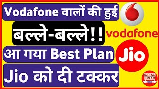 [Jio Effect]  Vodafone launch Unlimited plan