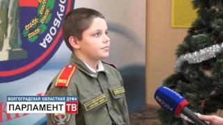 Областные депутаты  отметили уникальность кадетского  образования (Егор Комиссаров)