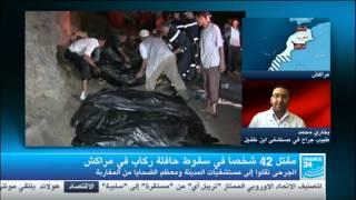 حادثة سير مروعة بأكوراي.. شاحنة تدهس مواطنين وتقتل 3 في الحين