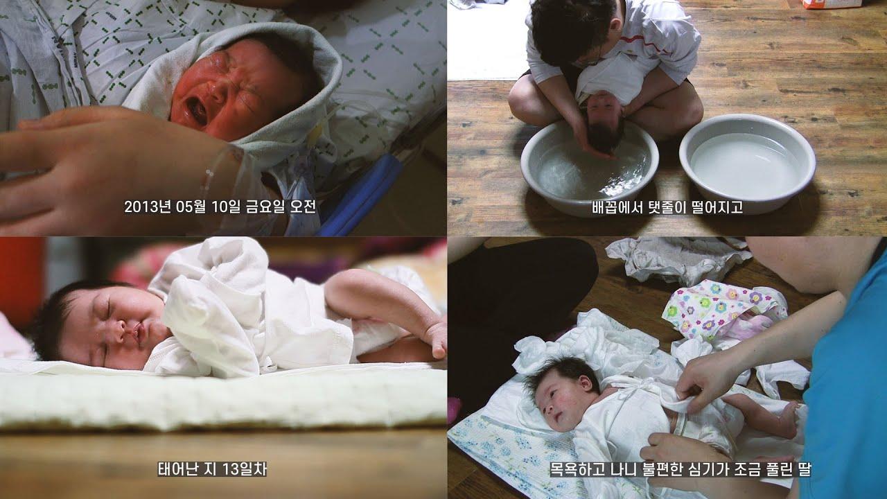 미뤄쓰는 육아일기, 부모가 된 날, 태어난지 21일차,  초보 아빠, 초보 엄마, 부모가 되어가는 중