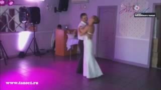 Свадебный вальс из фильма Кейт и Лео (Sting - Until).